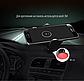 Держатель для телефона Smartov Car Chargher, беспроводное зарядное устройство, фото 8
