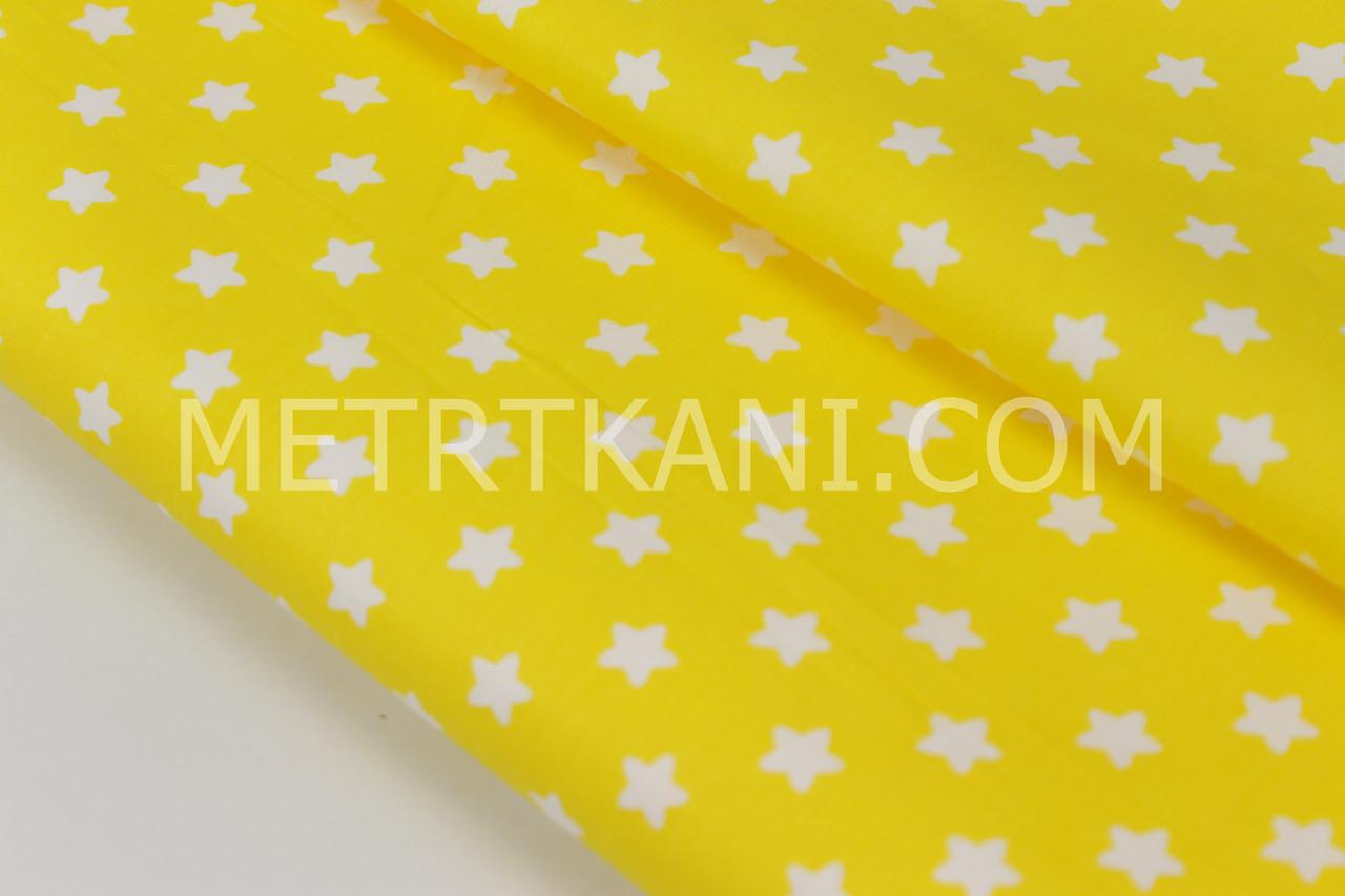 """Сатин  """" Белые  звезды  7 мм """"  на желтом  № 160-32 с"""
