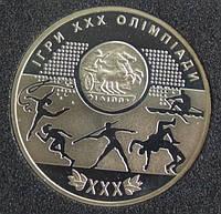 Монета Украины 2 грн. 2012 г. Олимпиада в Лондоне, фото 1