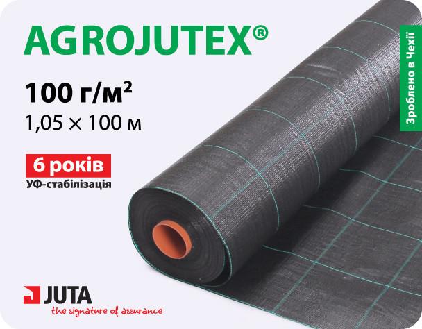 Агроткань AGROJUTEX 1,05*100м 100 гр.м2