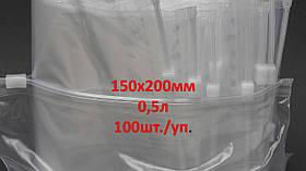 Пакет с застежкой Zip-Slider 150*200мм