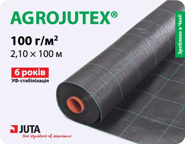 Агроткань AGROJUTEX 2,1*100м 100 гр.м2