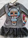 Детское платье Лола с люрексом с куколкой LOL Размер 98  Тренд сезона, фото 3