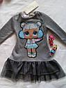 Детское платье Лола с люрексом с куколкой LOL Размер 98  Тренд сезона, фото 9