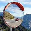 Антивандальное дорожное зеркало 600