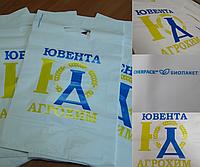Допоможемо зберегти екологічне середовище України разом.