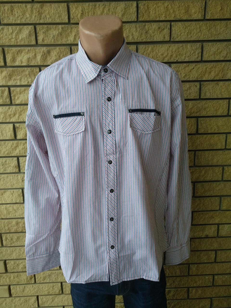 Рубашка мужская высокого качества SPORTSMAN, Турция