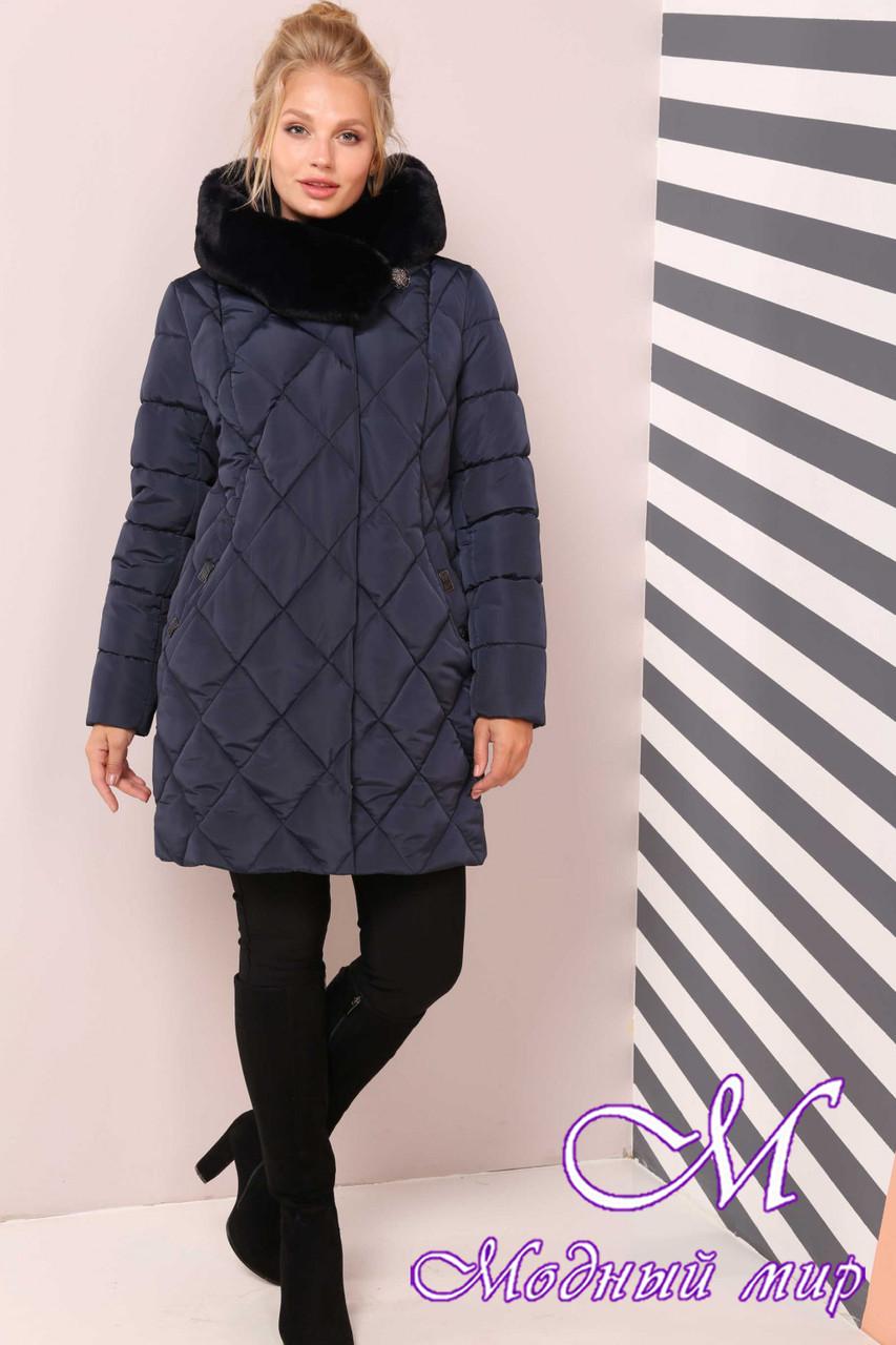 Тепла зимова куртка жіноча великих розмірів (р. 48-68) арт. Валенсія темно-синій 11
