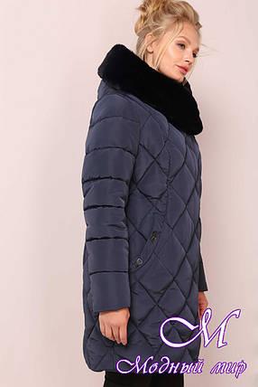 Тепла зимова куртка жіноча великих розмірів (р. 48-68) арт. Валенсія темно-синій 11, фото 2