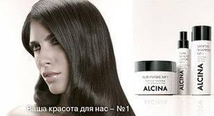 Экспертный уход за волосами №1