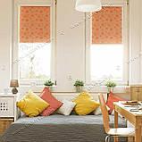 Рулонные шторы Геометрик абрикосовый, фото 4