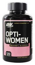 Optimum Nutrition OPTI-WOMEN 120 . ВИТАМИНЫ ДЛЯ ЖЕНЩИН.