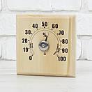 Гигрометр для сауны, фото 2