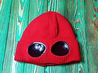 Мужская зимняя шапка в стиле C.P. Company | Топ качество!, фото 1