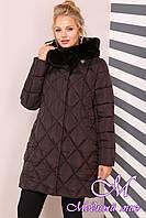 Зимняя женская куртка больших размеров (р. 48-68) арт. Валенсия шоколад