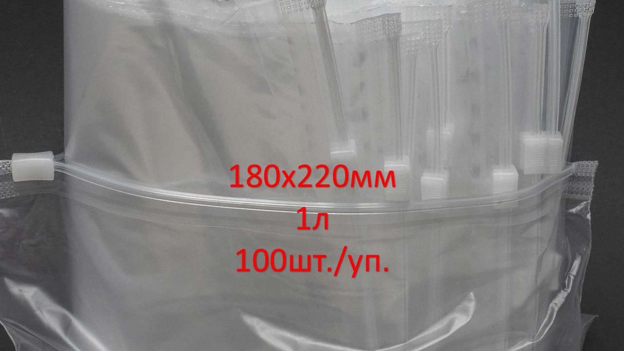 Пакет с застежкой Zip-Slider 180*220мм