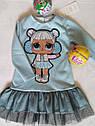 Детское платье Лола с люрексом с куколкой LOL Размер 98  Тренд сезона, фото 2