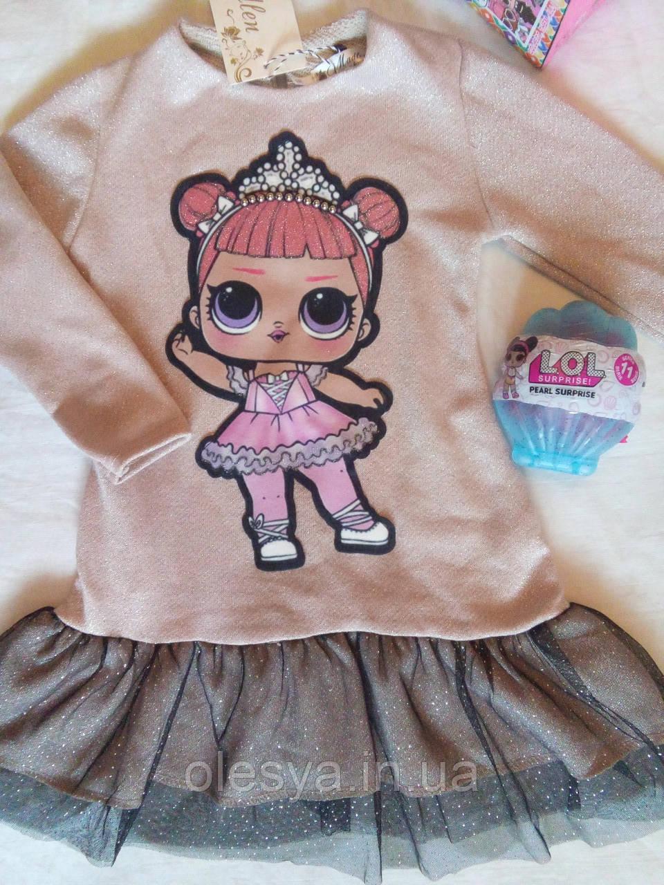 Детское платье Лола с люрексом с куколкой LOL Размер 98  Тренд сезона