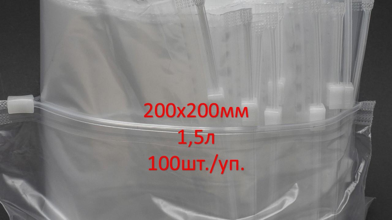 Пакет із застібкою Zip-Slider 200*200мм