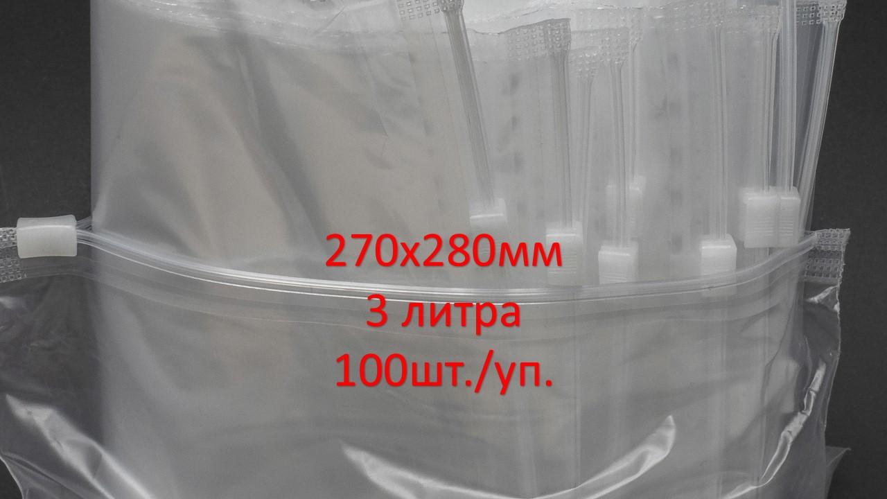 Пакет із застібкою Zip-Slider 270*280мм