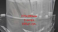 Пакет с застежкой Zip-Slider 270*280мм