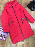 8898aeec622 Женская красная зимняя куртка в категории куртки женские в Украине ...