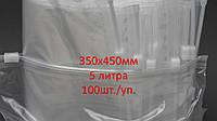 Пакет с застежкой Zip-Slider 350*450мм