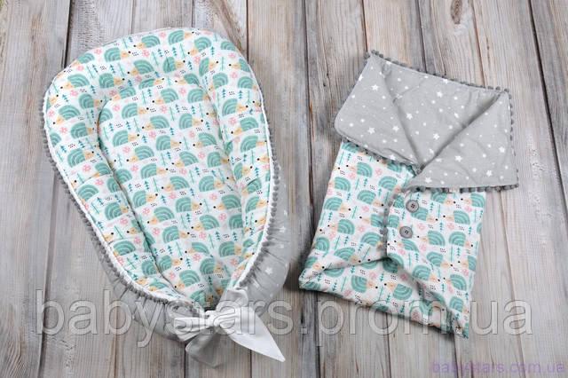 набор конверт и позиционер для новорожденного