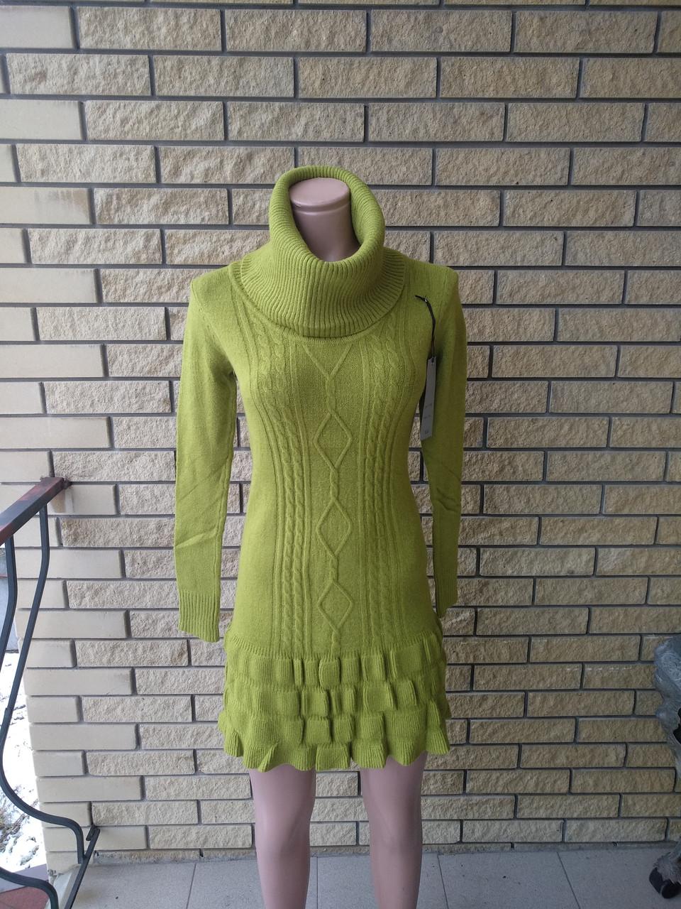 Платье, туника женская вязаная высокого качества XY
