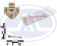 Разъем реле 4 контактного с проводами (пр-во Cargen)