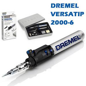 Газовый паяльник Dremel Versatip 2000 (2000 - 6 HOBBY)