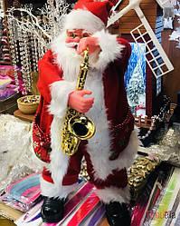 Дед Мороз музыкально-танцующий 75см