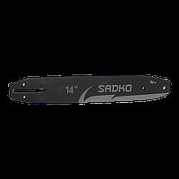 "Шина для электропилы Sadko 14"" (350 мм)"