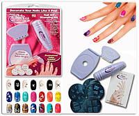 Набор для росписи ногтей  Салон Экспресс, Salon Express - стемпинг, фото 1