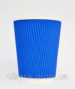Стакан паперовий RIPPLE  250 мл синій 20шт/уп (40уп/ящ) (кр -75)