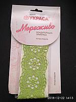 Сахарное Кружево, цвет салатовый, фото 1