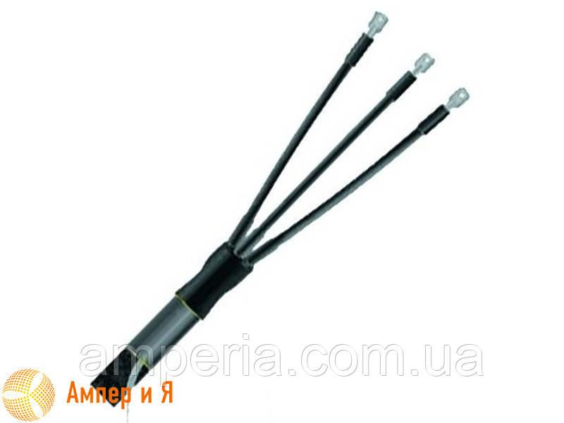 Муфта концевая термоусаживаемая 3 ПКВНТп-1 (10-16) Термофит