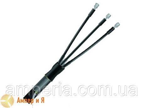 Муфта концевая термоусаживаемая 3 ПКВНТп-1 (10-16) Термофит, фото 2