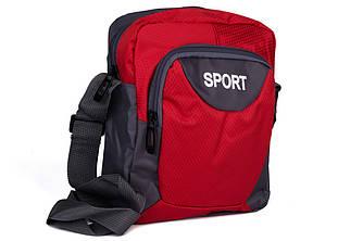 Сумка Sport 8867 Red на плечо