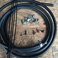 Комплект для подкачки пневмобаллонов в пружину 3м резиновый