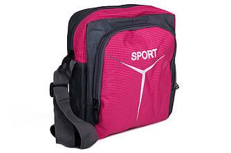 Сумка Sport 8856 Pink на плечо