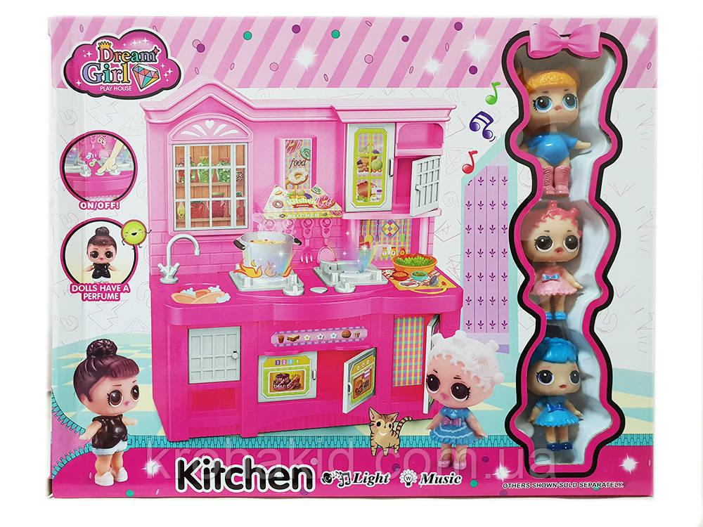 Игровой набор Лол Кухня  / Lol mini kitchen / 3 куклы ЛОЛ, световые и звуковые эффекты -аналог