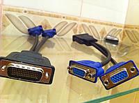 Кабель DVI 59pin на два vga сплиттер раздвоитель DVI to VGA splitter dual