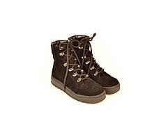 Ботинки подростковые для девочки натуральная замша черные зимние и демисезонные от производителя 253003