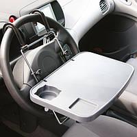 Раскладной автомобильный универсальный столик Multi tray. Столик в автомобиль.