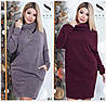 Свободное ангоровое платье-туника Батал до 54 р 17215-1