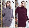 Вільний ангоровое плаття-туніка Батал до 54 р 17215-1