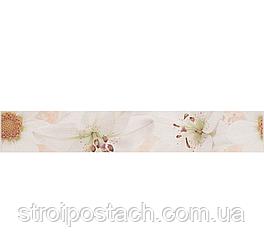 Cersanit Alama BEIGE BORDER FLOWER фриз