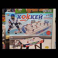Детская Настольная Игра Хоккей Joy Toy 0704