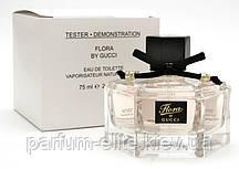 Женская туалетная вода Gucci By Flora 75ml(tester)